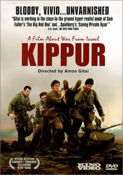 kippur movie